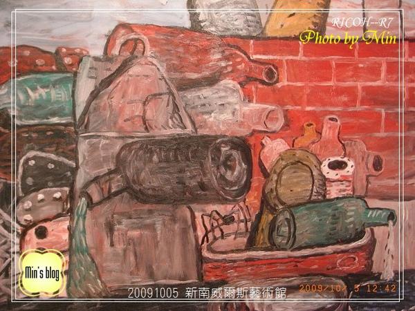 R0019486 新南威爾斯藝術館.JPG