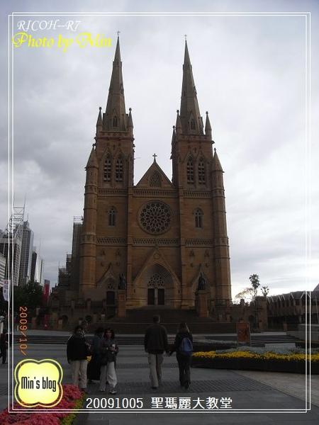 R0019513 聖瑪麗大教堂.JPG