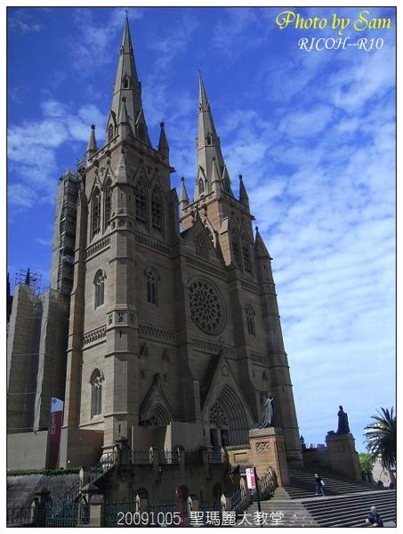 RIMG0014 聖瑪麗大教堂.JPG