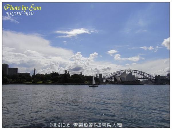 RIMG0019 雪梨歌劇院&雪梨大橋.JPG