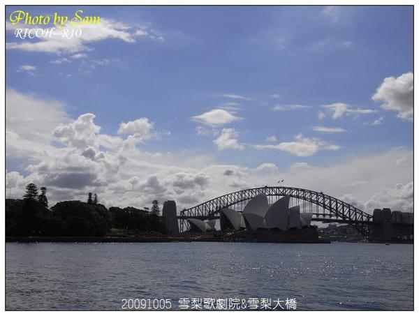 RIMG0023 雪梨歌劇院&雪梨大橋.JPG