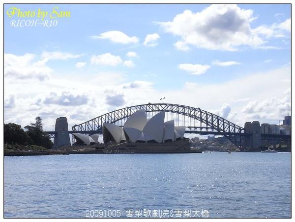 RIMG0028 雪梨歌劇院&雪梨大橋.JPG