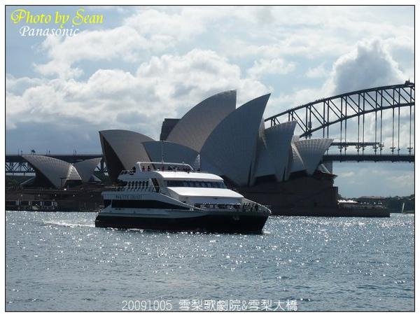 P1030251 雪梨歌劇院&雪梨大橋.JPG