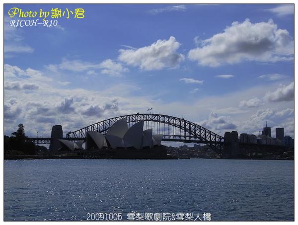 RIMG0018 雪梨歌劇院&雪梨大橋.JPG