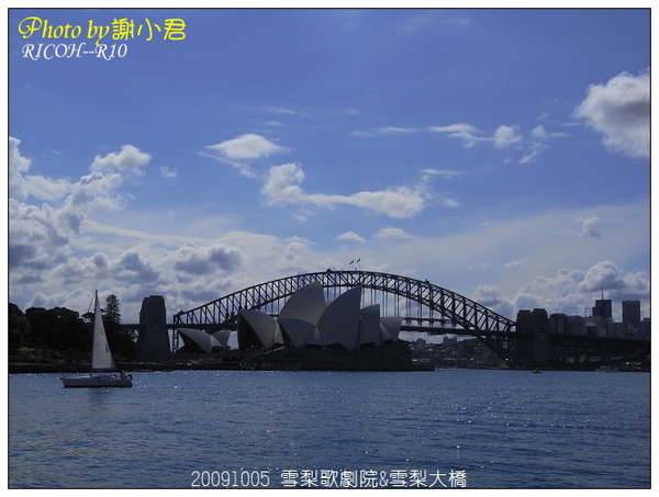 RIMG0010 雪梨歌劇院&雪梨大橋.JPG