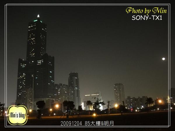DSC00587 20091204 85大樓&明月.JPG
