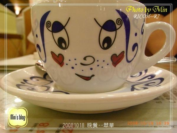 R0014909 晚餐--翠華.JPG