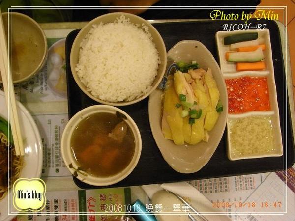 R0014913 晚餐--翠華.JPG