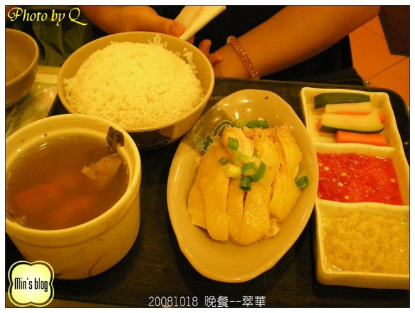 DSCN3043 晚餐--翠華.JPG