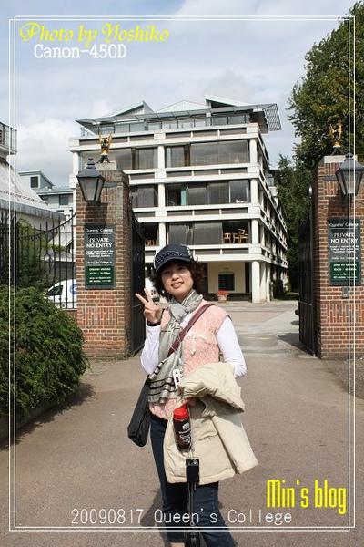 IMG_2349  Queen's College.JPG