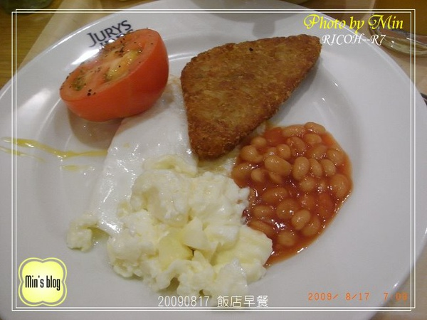 R0017463 飯店早餐.JPG