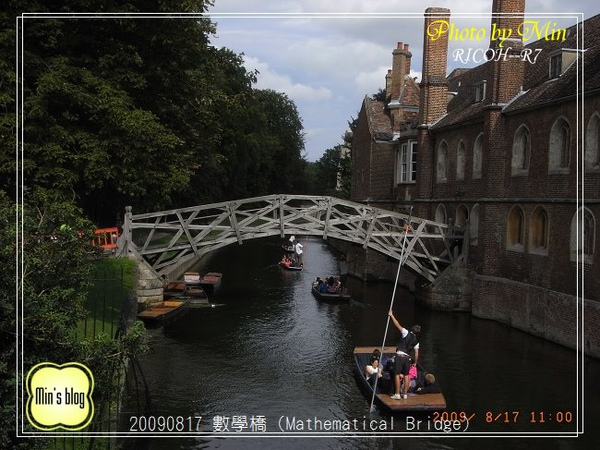 R0017495 數學橋 (Mathematical Bridge).JPG