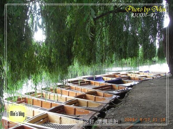 R0017513 康河畔-準備遊船.JPG