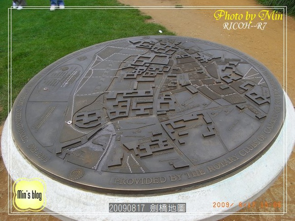 R0017594 劍橋地圖.JPG