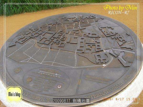 R0017595 劍橋地圖.JPG