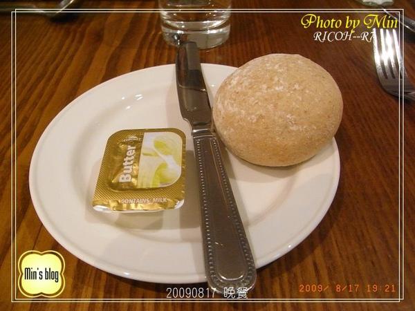 R0017606 晚餐.JPG