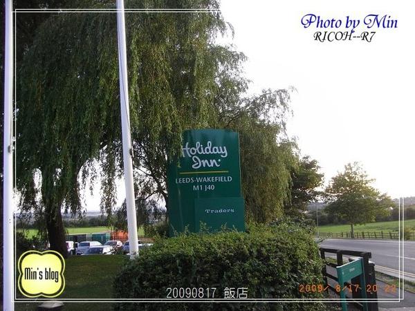 R0017619 飯店.JPG
