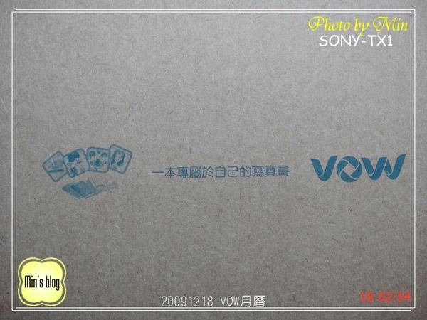 DSC00750 VOW月曆 20091218.JPG