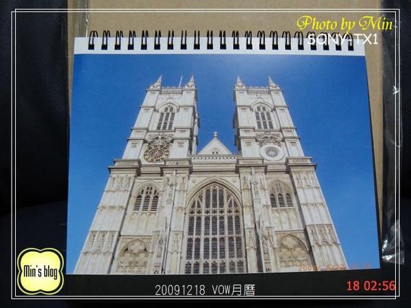 DSC00754 VOW月曆 20091218.JPG