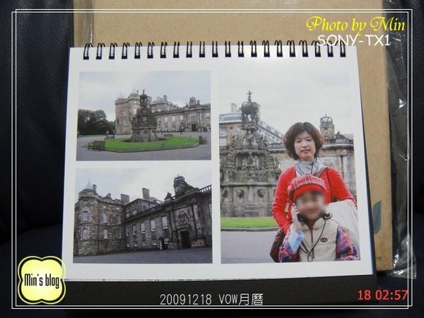 DSC00755 VOW月曆 20091218-2.jpg