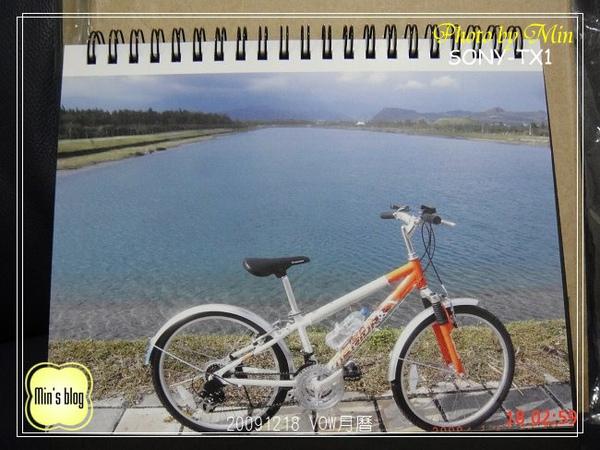 DSC00760 VOW月曆 20091218.JPG