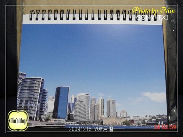 DSC00761 VOW月曆 20091218.JPG