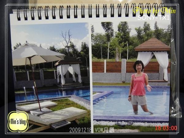 DSC00763 VOW月曆 20091218.JPG