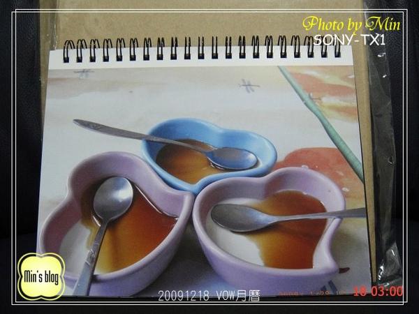 DSC00764 VOW月曆 20091218.JPG