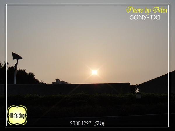 DSC00893 20091227 夕陽.JPG