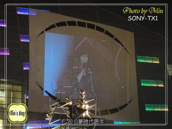 DSC00916 2010夢時代跨年.JPG