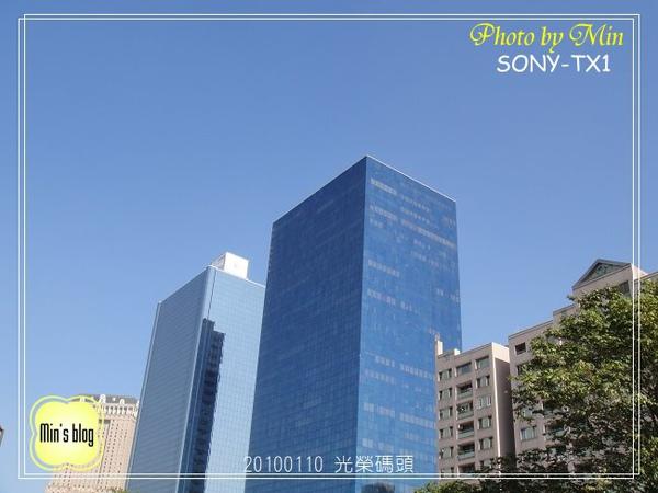DSC01118 20100110 光榮碼頭.JPG