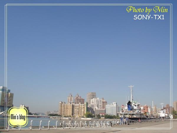 DSC01120 20100110 光榮碼頭.JPG