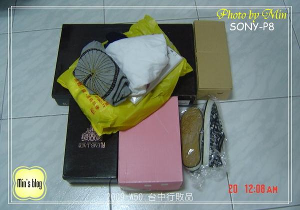 DSC02560 2009 W50 台中行敗品.JPG