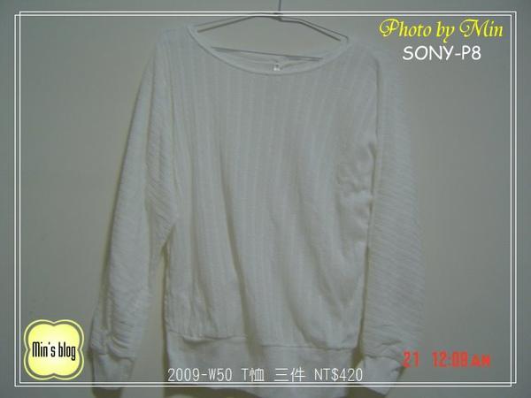 DSC02608 路邊攤T恤 三件 NT$420.JPG
