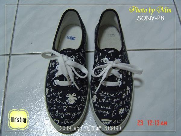 DSC02628 帆布鞋 NT$190.JPG