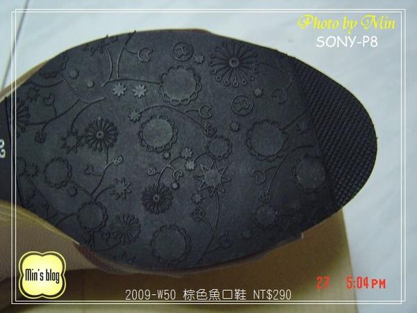 DSC02638 棕色魚口鞋 NT$290.JPG