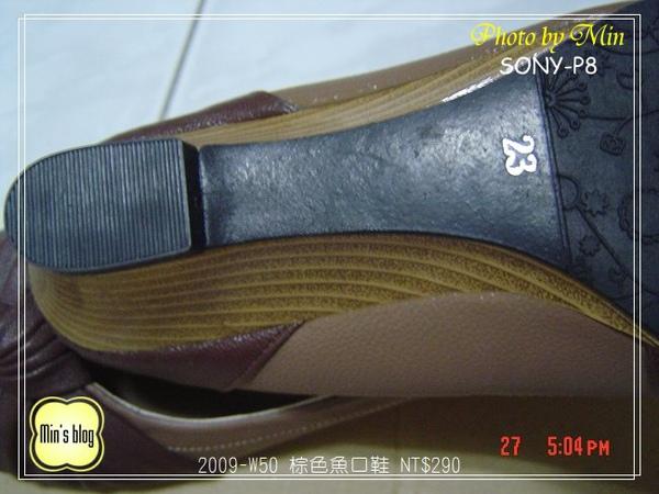 DSC02639 棕色魚口鞋 NT$290.JPG