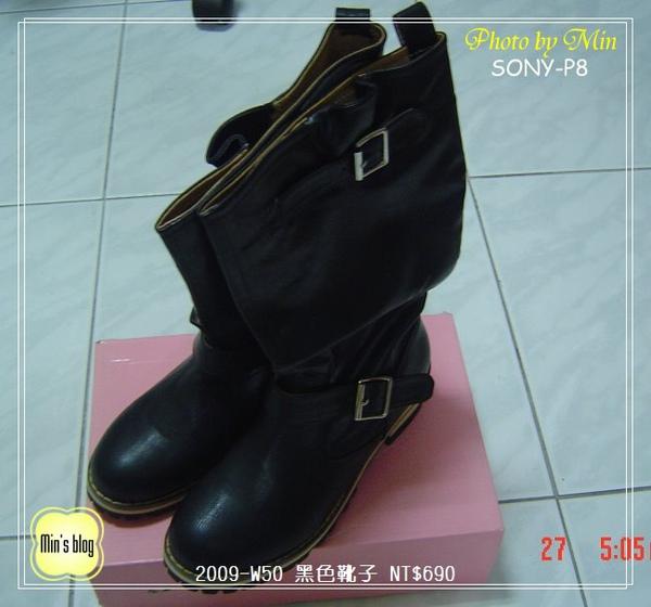 DSC02641 黑色靴子 NT$690.JPG
