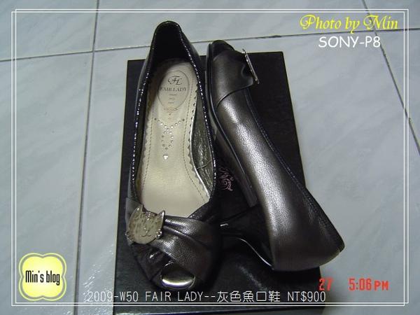 DSC02644  FAIR LADY--灰色魚口鞋 NT$900 20091227.JPG