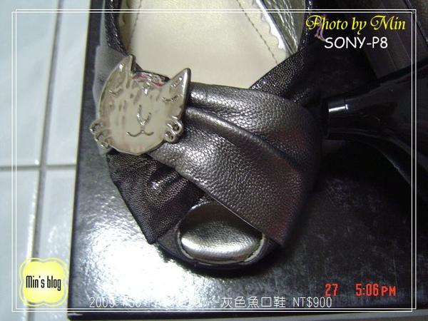 DSC02646  FAIR LADY--灰色魚口鞋 NT$900 20091227.JPG