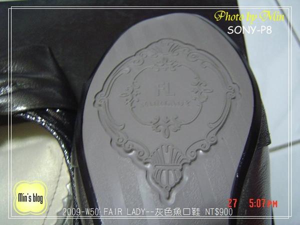 DSC02648  FAIR LADY--灰色魚口鞋 NT$900 20091227.JPG