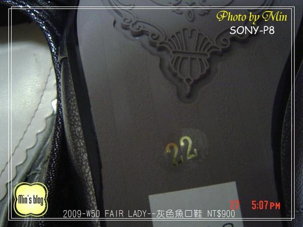 DSC02649  FAIR LADY--灰色魚口鞋 NT$900 20091227.JPG