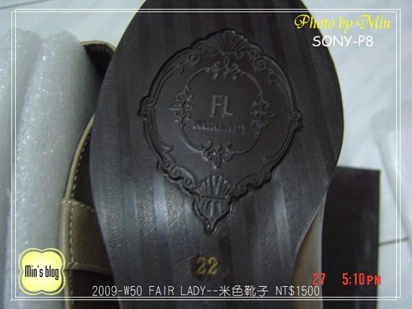 DSC02656 FAIR LADY--米色靴子 NT$1500 20091227.JPG