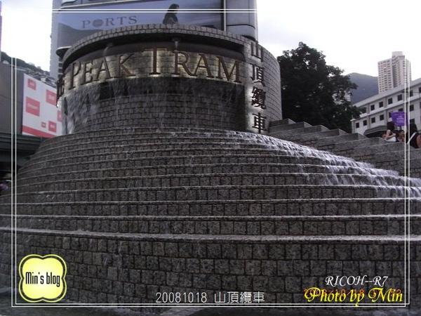 R0014934 準備乘坐山頂纜車.JPG