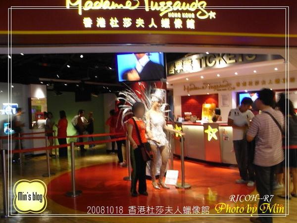 R0014945 香港杜莎夫人蠟像館.JPG