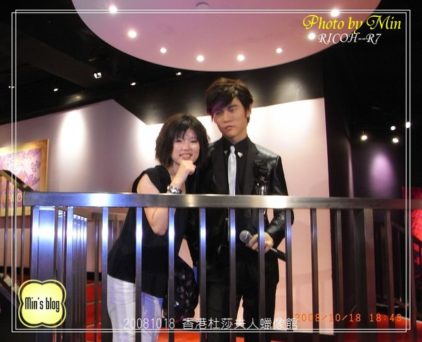 R0014950 香港杜莎夫人蠟像館.JPG