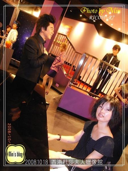 R0014954 香港杜莎夫人蠟像館.JPG