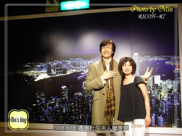 R0014966 香港杜莎夫人蠟像館.JPG