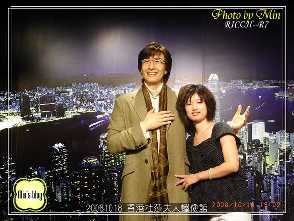 R0014967 香港杜莎夫人蠟像館.JPG