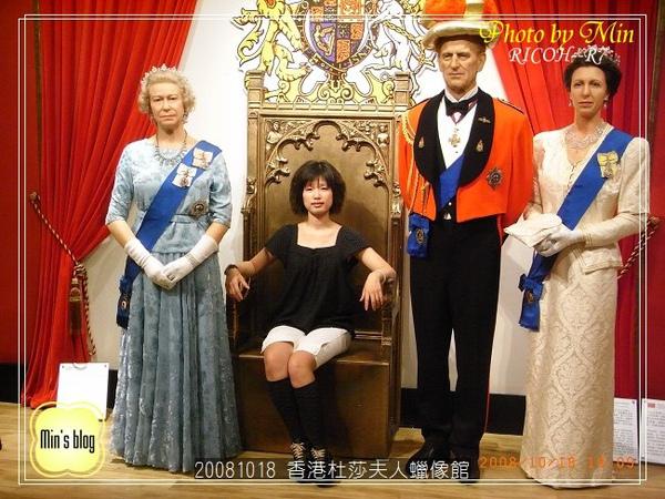 R0014976 香港杜莎夫人蠟像館.JPG